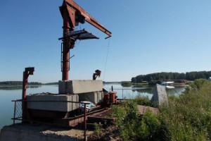 Разработка проектной сметной документации на капитальный ремонт Некрасовского гидротехнического сооружения (верхний пруд)
