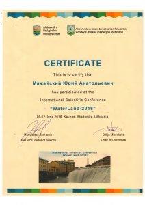 сертификат Литва